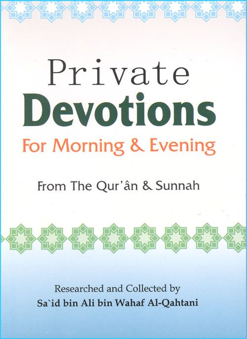 Private Devotions for Morning & Evening-0