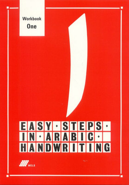 Easy Steps in Arabic Handwriting Book 1-0