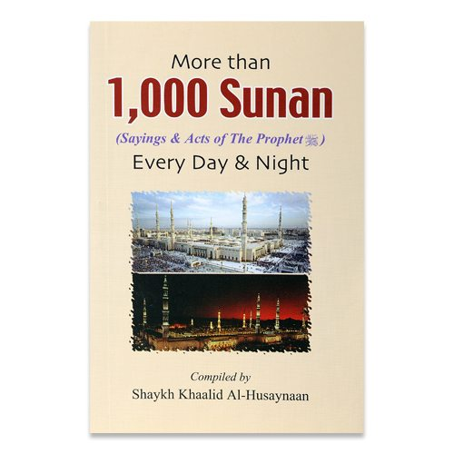 1000 Sunan for Every Day & Night x 15-0