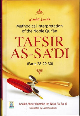 Tafsir As-Sadi (Parts 28-29-30)