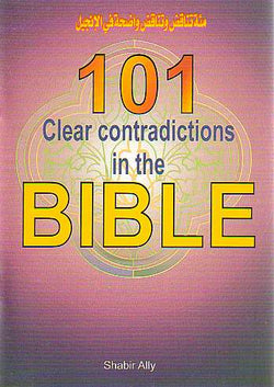 101 Clear Contradictions in the Bible-0