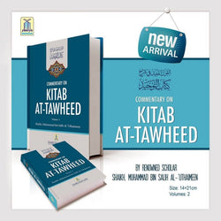 Commentary on Kitab at-Tawheed (2 Vol.)-0