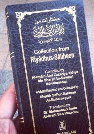 Collection from Riyad-us-Saliheen (News Paper Style)-0