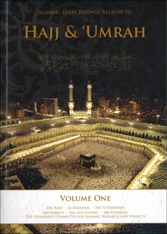 Islamic Legal Rulings Related to Hajj & Umrah -0