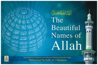 The Beautiful Names of Allah-0