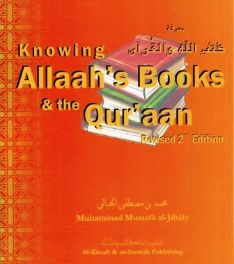 Knowing the Allah's Books and the Quran-0