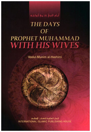 The Days of Prophet Muhammad with His Wives-0