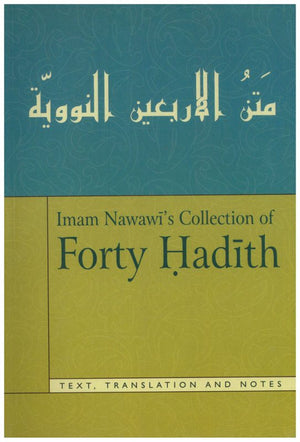 Imam An-Nawawi's Collection of Forty Hadith