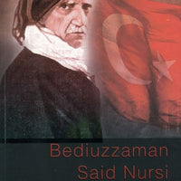 Bediuzzaman Said Nursi: Author of the Risale-i Nur (Default)
