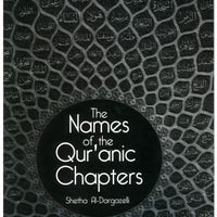 The Names of the Qur'anic Chapters (Default)