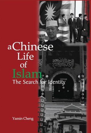 A Chinese Life of Islam, The Search for Identity (Default)