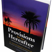 Provisions for the Hereafter-1576