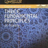 Explanation of the Three Fundamental Principles of Islam -0