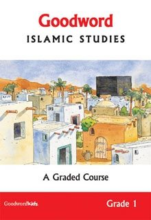 Goodword Islamic Studies Grade 1 - Darussalam Islamic Bookshop Australia