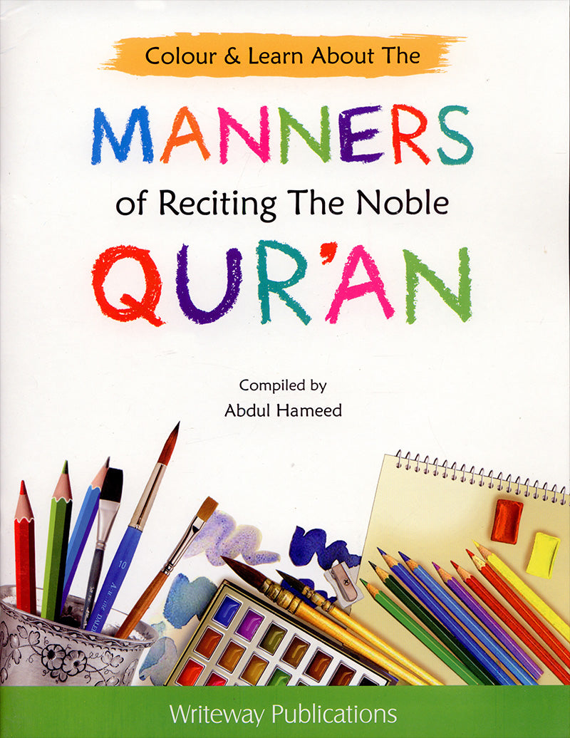 Colour and Learn About The Manners of Reciting The Noble Quran