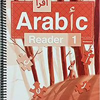 IQRA Arabic Reader Workbook: Level 1