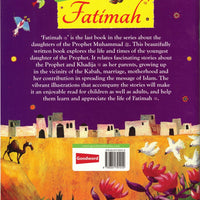 Fatimah: Daughter of the Prophet Series