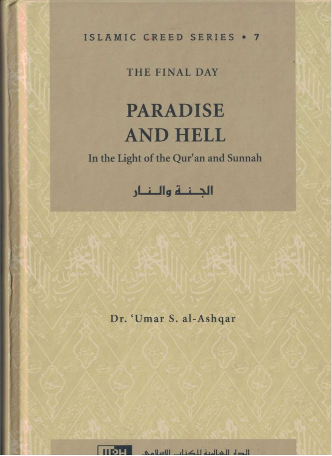 Islamic Creed Series Vol. 7 - Paradise and Hell: In the Light of the Qur'an and Sunnah