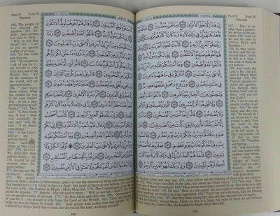 Mushaf al Tajweed Quran with Translation (Arabic & English) (Dar Al Maarifah)-0