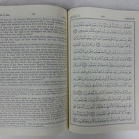 Noble Qur'an with Full Page Arabic/English (Meduim)-519
