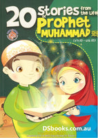 20 Stories From The Life Of Prophet Muhammad (SAW)