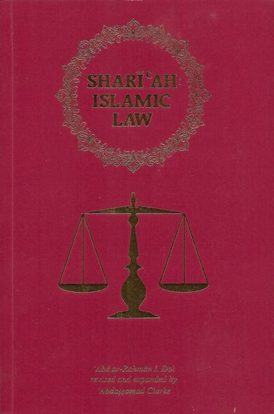 Shariah: Islamic Law-0