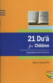 21 Dua for Children: (Default)
