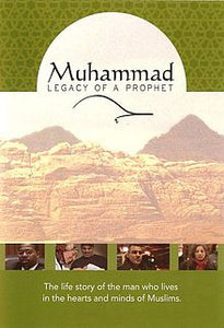 Muhammad: Legacy of a Prophet-0