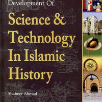 Science And Technology In Islamic History - Darussalam Islamic Bookshop Australia