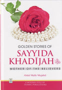 Golden Stories of Sayyida Khadijah (RA)-0