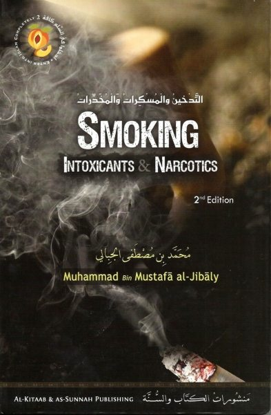 Smoking Intoxicants and Narcotics-0
