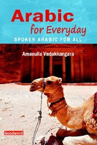 Arabic for Everyday (Spoken Arabic for All)-0