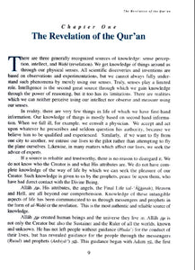 A study of the Quran & its teachings