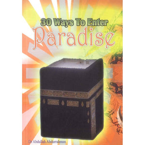 30 Ways To Enter Paradise-0