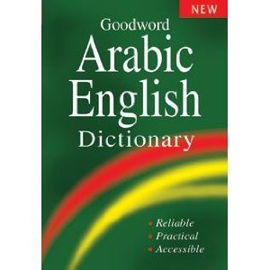 Goodword Arabic English Dictionary-0