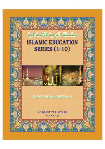 Islamic Education Series(1-10) Book 2