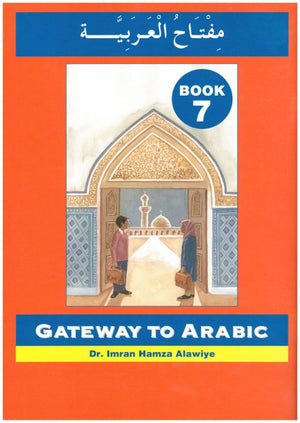Gateway to Arabic-Book 7-0