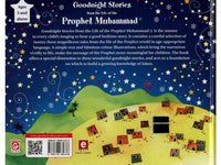 Goodnight Stories: From The Life of The Prophet Muhammad