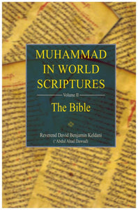 Muḥammad in World Scriptures: The Bible