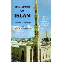 Spirit of Islam -0