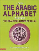 Learn the Arabic Alphabet Through the Beautiful Names of Allah-0