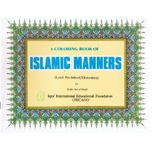 A Coloring Book of Islamic Manners-0
