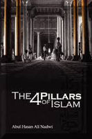 The Four Pillars of Islam-0