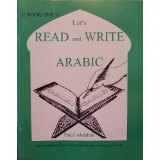 Lets Read and Write Arabic (Book One)-0
