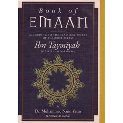 Book of Emaan - According To The Classical Works Of Ibn Taymiyyah-0