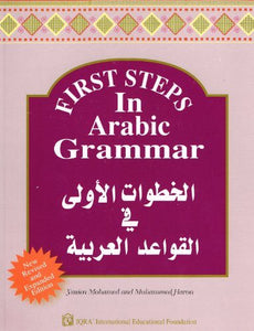 First Steps in Arabic Grammar-0