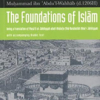 The Foundations of Islam-0