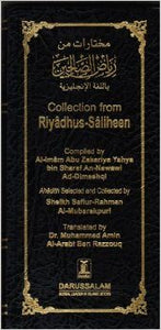Collection from Riyad-us-Saliheen (News Paper Style)-2289