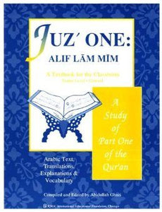 A Study of the Qur'an Textbook Juz One-0