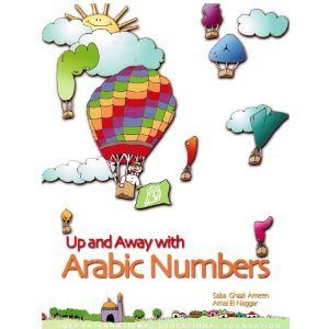 Up and Away with Arabic Numbers -0